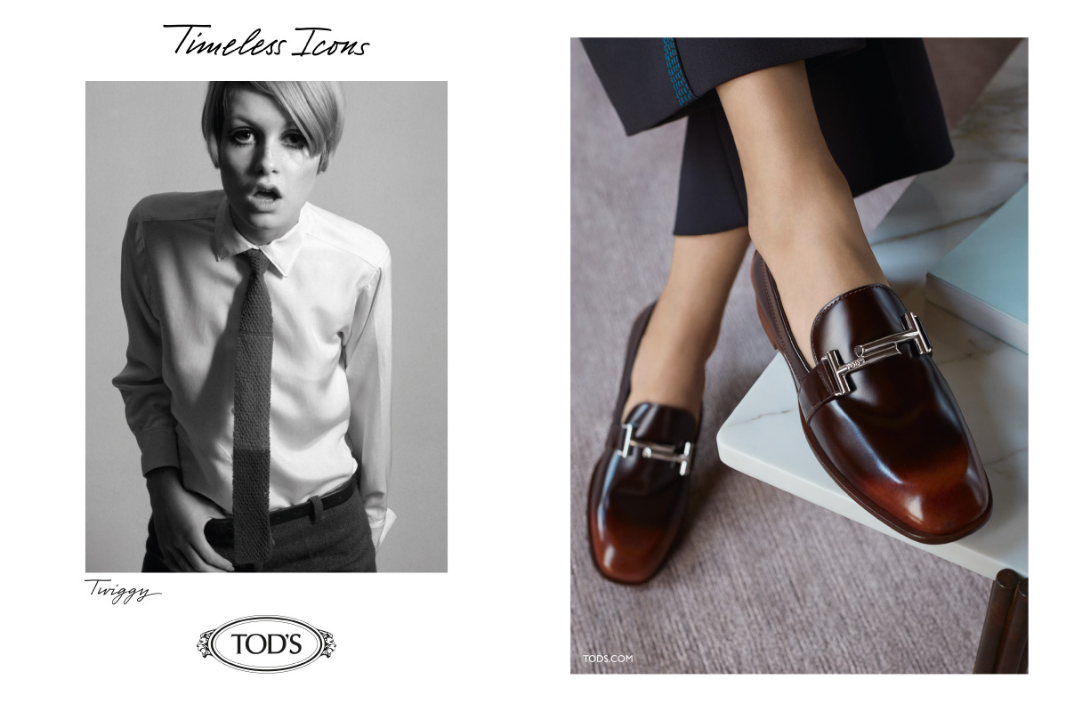 TODS_W_Doppia_A_FW16_17_NoMade_s